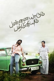 Pannaiyarum Padminiyum (2014) 1080P 720P 420P Full Movie Download