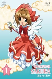 Sakura Card Captor: Season 1