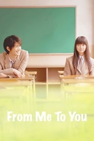 From Me To You (Kimi ni todoke) (2010) Sub Indo