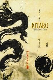 Kitaro: Kojiki – A Story in Concert (1990)