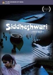 Siddheshwari (1990)