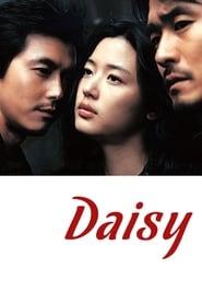 Daisy ล่าหัวใจ ยัยตัวร้าย