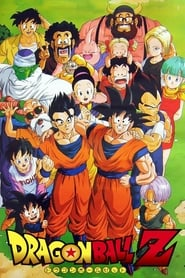 Dragon Ball Z (Dublado)