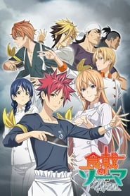 Food Wars! Shokugeki no Soma Temporada 2