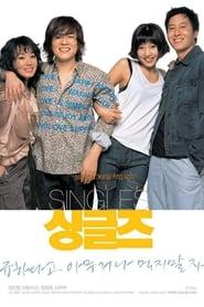 Poster Singles 2003