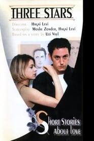 Sipurim Ktzarim Al Ahava 1997