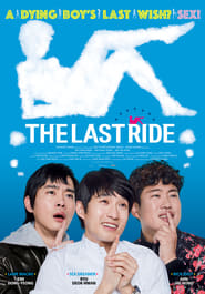 The Last Ride (2016) poster