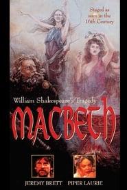 Macbeth 1981