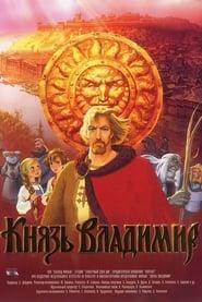 Prince Vladimir