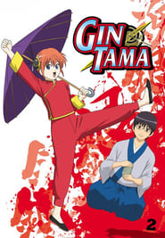 Gintama Season 2 Episode 16