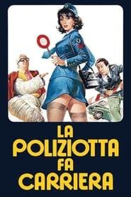 La poliziotta fa carriera 1976