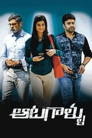 Aatagallu (2018) Hindi Dubbed