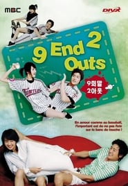 Poster 9 End 2 Outs 2007