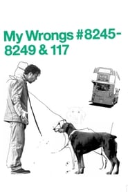 My Wrongs 8245–8249 & 117