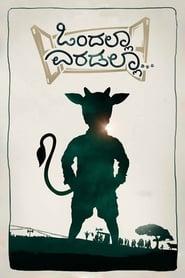 Ondalla Eradalla (2018) Kannada WEB-DL 480p & 720p | GDRive