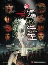 Mr. Vampire 1992 (1992)