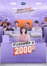 Girl2K 2021
