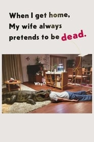Poster When I Get Home, My Wife Always Pretends to be Dead