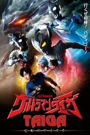 Ultraman Taiga Season