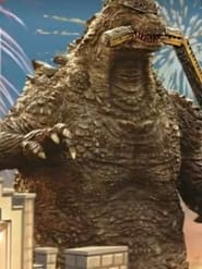 Godzilla the Ride: Giant Monsters Ultimate Battle (2021)