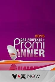 Poster Das perfekte Promi-Dinner 2010