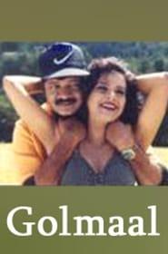 Golmaal (1998)