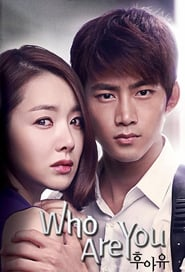 Who Are You? (2013)