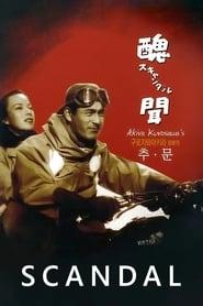 Scandal (1950)