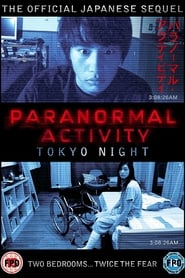 Poster for Paranormal Activity: Tokyo Night