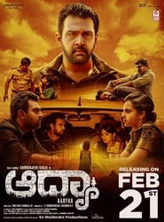 Aadya (2020) Full Kannada Movie