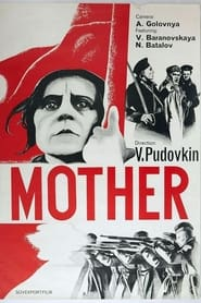 Image Mother – Mama (1926)
