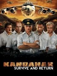 مشاهدة فيلم Kandahar 2010 مترجم أون لاين بجودة عالية
