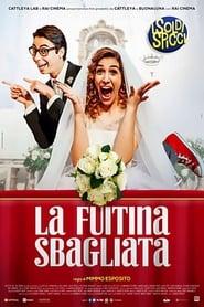 Poster La fuitina sbagliata