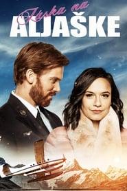 Love Alaska -  - Azwaad Movie Database