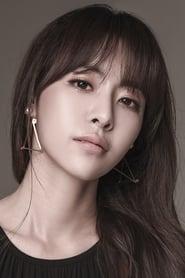 Photo de Jeong Da-Sol Joo Hye-Ri