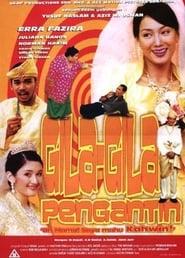 Gila-gila Pengantin (2003)