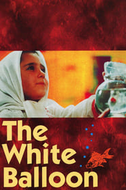 The White Balloon (1995)