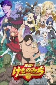 Hataage! Kemonomichi 2019