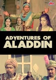 Adventures of Aladdin (1978)