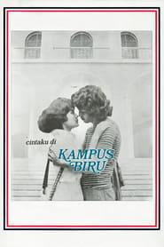 (Cintaku di) Kampus Biru 1976