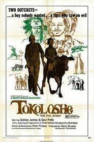 Tokoloshe 1965