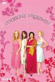 مشاهدة مسلسل Gooische Vrouwen مترجم أون لاين بجودة عالية