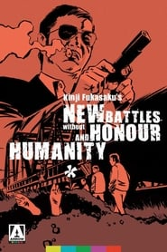 New Battles Without Honor and Humanity 1 (1974)