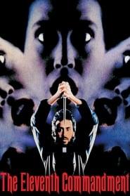 The 11th Commandment (1986)