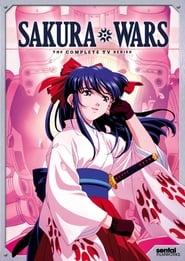 مشاهدة مسلسل Sakura Wars: The Animated Series مترجم أون لاين بجودة عالية