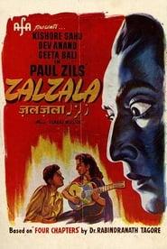 Zalzala 1952