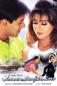 Jaanam Samjha Karo 1999 Hindi Movie Zee5 WebRip 400mb 480p 1.3GB 720p 3GB 1080p