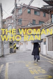 The Woman Who Ran (2020) poster