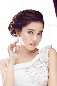 Kan Qingzi