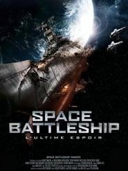 Space Battleship, l'Ultime Espoir